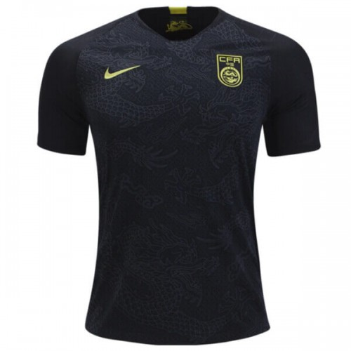 China Away Football Shirt 2018