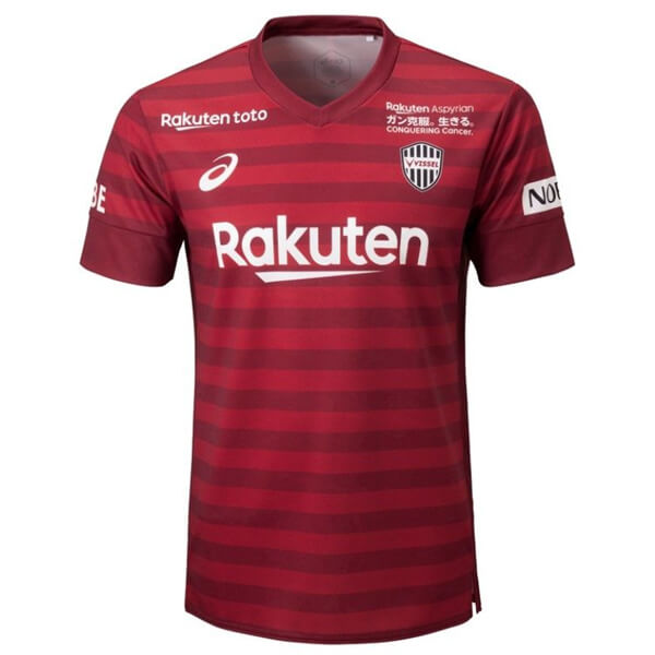 save off 66462 0c38b Vissel Kobe Home Soccer Jersey 2019