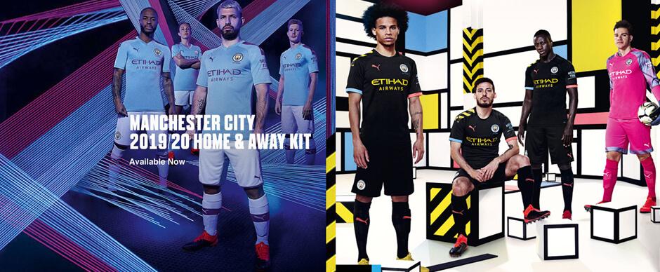 New Manchester City Kit 19 20