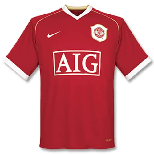 Retro Manchester United Home Football Shirt 06 07